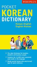 Periplus Pocket Korean Dictionary: Korean-English English-Korean, Second Edition