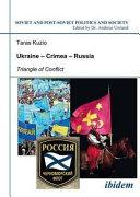 Ukraine--Crimea--Russia