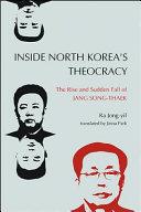 Inside North Korea S Theocracy