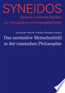 Das normative Menschenbild in der russischen Philosophie