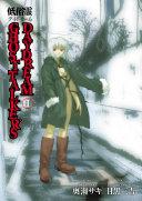 Ghost Talker S Daydream Volume 1