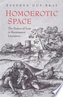Homoerotic Space