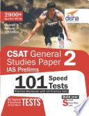 CSAT General Studies Paper 2 IAS Prelims 101 Speed Tests Practice Workbook with 10 Practice Sets   3rd Edition