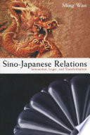 Sino Japanese Relations
