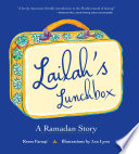 Lailah s Lunchbox  A Ramadan Story