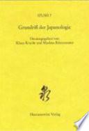 Grundriss der Japanologie