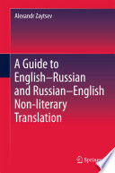 A Guide to English   Russian and Russian   English Non literary Translation