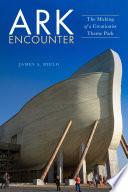 Ark Encounter