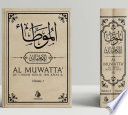 illustration du livre Al-Muwatta' de l'Imam Mâlik Ibn Anas - Français-Arabe - 2 Volumes