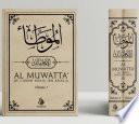 illustration Al-Muwatta' de l'Imam Mâlik Ibn Anas - Français-Arabe - 2 Volumes