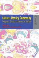 Culture  Identity  Commodity
