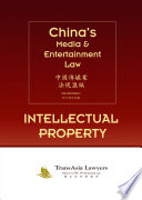 china s media entertainment law intellectual property