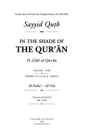 In the Shade of the Qur aan