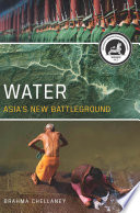 Book Water