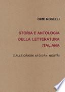 Storia e antologia della letteratura italiana dalle origini ai giorni Nostri