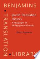 Jewish Translation History
