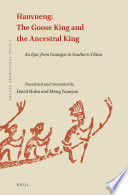Hanvueng: The Goose King and the Ancestral King