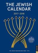 Jewish 2017 2018 Diary