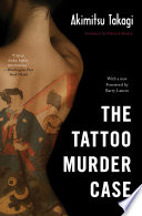 The Tattoo Murder Case Of Fastidiously Executed Decadence In A