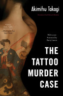 The Tattoo Murder Case Murdered In Tokyo Her Severed