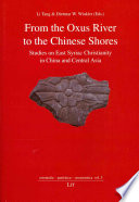 From the Oxus River to the Chinese Shores