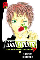 The Wallflower 12 : for free provided that they transform...