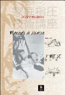Manuali di shiatsu 3   mese