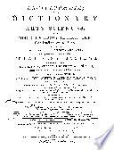 Encyclopædia