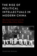 download ebook the rise of political intellectuals in modern china pdf epub