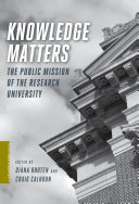 Knowledge Matters