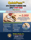 QuickPass tm  2015 Uniform Plumbing Code  UPC    Study Guide