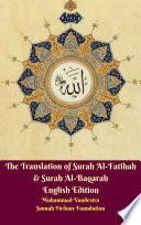 The Translation of Surah Al Fatihah   Surah Al Baqarah English Edition