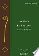 illustration Hermas, le Pasteur, Grec-Français