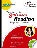 Roadmap to 8th Grade Reading  Virginia Edition