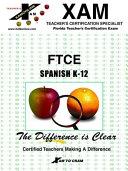 Spanish K 12