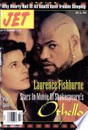 Jan 15, 1996