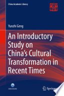 An Introductory Study on China s Cultural Transformation in Recent Times