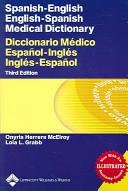 Spanish English English Spanish Medical Dictionary