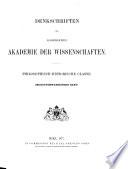 """Ueber des Tit. Calpurnius """"Delos"""""""