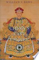 China s Last Empire