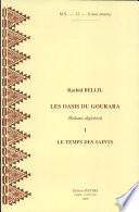 illustration Les oasis du Gourara (Sahara algérien)