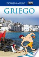Griego  Idiomas para viajar