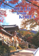 HELLO from Korea Governmental Agency This Edition Covers Every Aspect