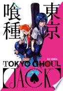 Tokyo Ghoul [Jack]