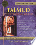 Talmud with Training Wheels  Courtyards and Classrooms  Bava Batra 20b 22a