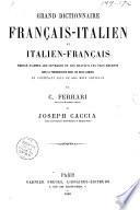 Gran dizionario italiano francese e francese italiano