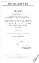 World Bank lending to Iran