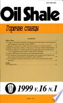 1999 - Vol. 16, No. 1