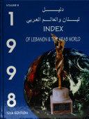 Index of Lebanon & the Arab World