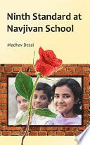 Ninth Standard at Navjivan School